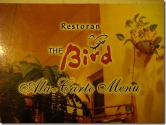 bird restaurant 1