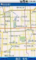 Screenshot of GPS定位-你在哪