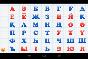Screenshot of Әліппе +