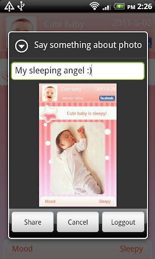 玩免費健康APP|下載Baby Daychart app不用錢|硬是要APP