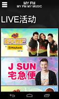 Screenshot of MY FM
