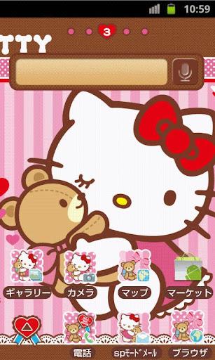 玩個人化App|HELLO KITTY Theme8免費|APP試玩