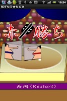 Screenshot of like paper sumo