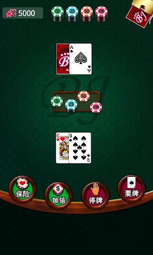赌侠-21点