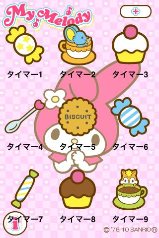 SANRIO CHARACTERS Timer1