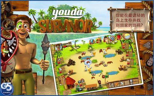 Необитаемый остров сценарий игры