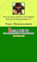 Screenshot of Design Skill Up(Eng)