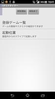 Screenshot of スタミナタイマーお試し版