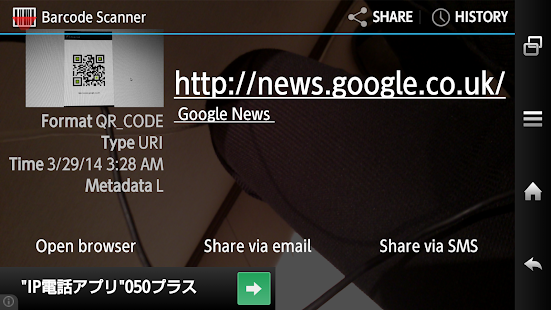 QRCode and BarCode Scanner - screenshot