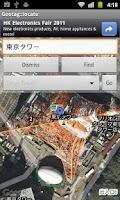 Screenshot of GeoTag