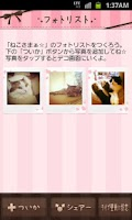 Screenshot of LiveDeco:Kawaii Photo Album LW