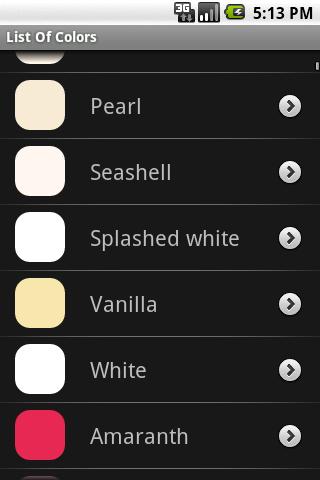 色のリストはLiteの