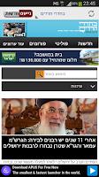 Screenshot of News - Nayes