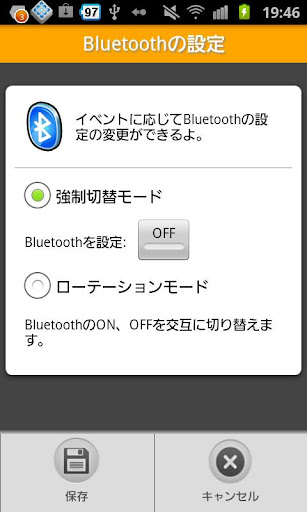 BLOCCO Bluetooth Plugin