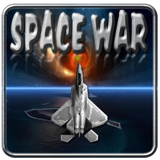 Space War Game LOGO-APP點子