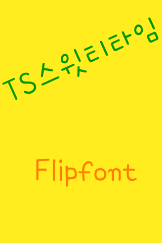 TSsweetteatime Korean Flipfon