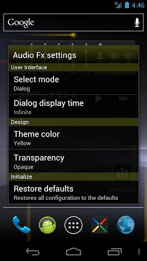 玩音樂App|Audio Fx Widget免費|APP試玩