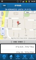 Screenshot of עד 10