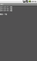 Screenshot of Reboot logger
