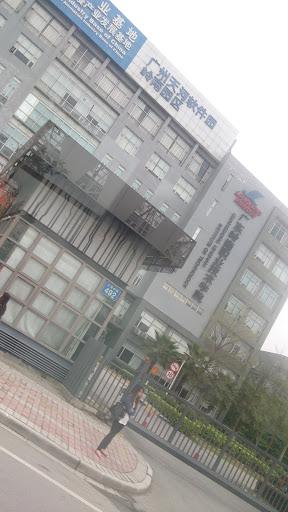 岭南职业技术学院