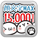 Emoticon Max icon