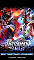 Screenshot of Ultraman Galaxy