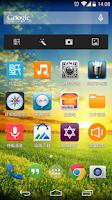 Screenshot of 好壁纸 - 高清手机壁纸