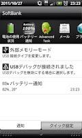 Screenshot of Battery notification