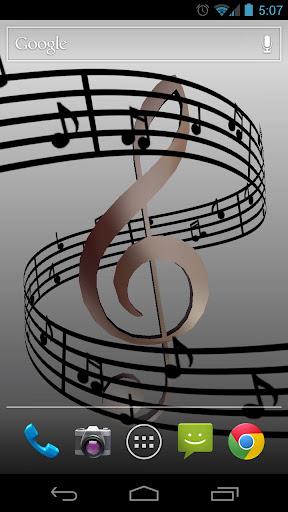 音樂流 - 免費版