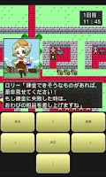 Screenshot of 道具屋と魔王Lite