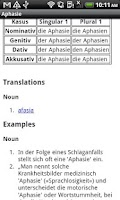 Screenshot of Portuguese-German Dictionary