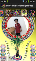 Screenshot of Pongal Photo Frames