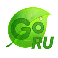Russian Language - GO Keyboard APK for Bluestacks