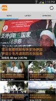 Screenshot of Malaysiakini Mobile