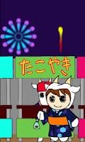 Screenshot of Yagiko's wallpaper