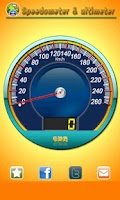 Screenshot of Speedometer and altimeter