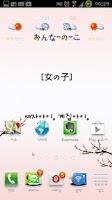 Screenshot of 일본어 단어장 무료