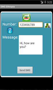 Free SMS Ethiopia - screenshot