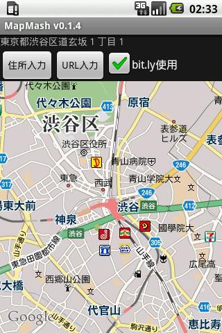 Godzilla - Smash3: Home