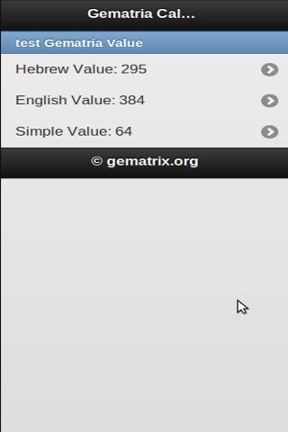 Gematria Calculator