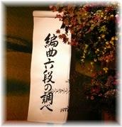 当道会(25)-2k