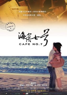台湾电影的复兴?——《海角七号》启示录 - mupishen80 - mupishen80 的博客