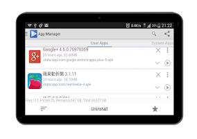 Screenshot of App Master(Uninstall Master)