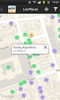 Screenshot of Lviv Places Guide