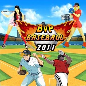Cover art BVP Baseball 2011