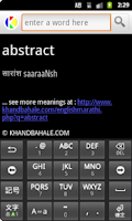 Screenshot of English to Marathi Dictionary