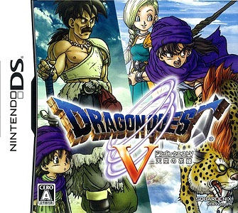 nintendo_da_dragon_quest_v