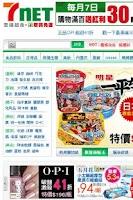 Screenshot of 購物大拍賣十大熱門網站 Buy and Shopping