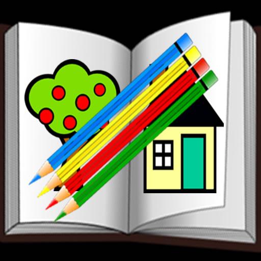 生產應用必備App|Kids Ultimate Finger Painting LOGO-綠色工廠好玩App