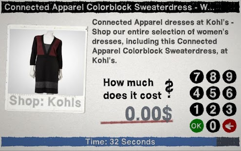 Shopping Quiz - screenshot